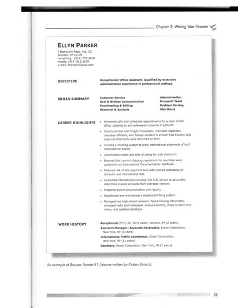 resume for stay at home 2015 stay at home sle resume resume cv cover letter