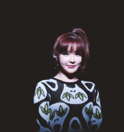 Park Bom Photo (33858445)