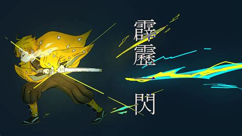 No more than four posts per day, try to avoid reposting. Demon Slayer Zenitsu Agatsuma With Yellow Dress Having Sword HD Anime Wallpapers | HD Wallpapers ...