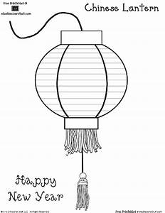 Printable chinese new year letters search results new for Chinese lantern template printables