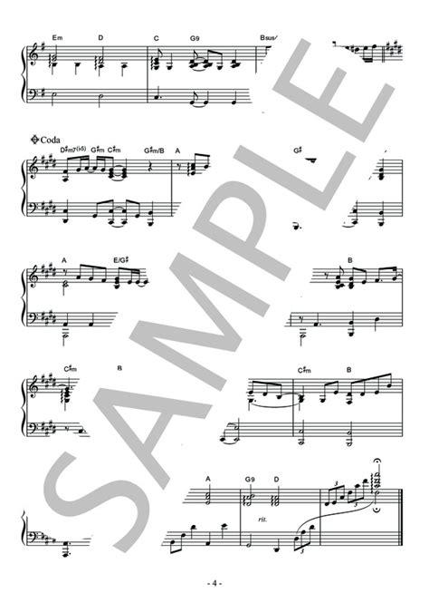 ほむら ピアノ 楽譜
