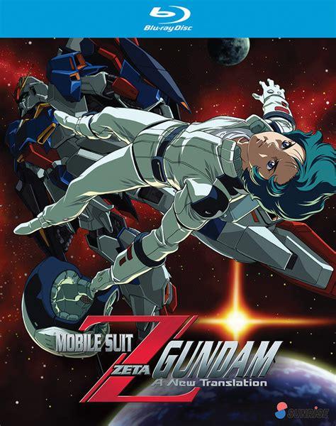 Mobile Suit Gundam Z by Gundam Zeta