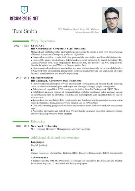 Format Of Resume by New Resume Format 2016 7 Things In Your 2016 Resume