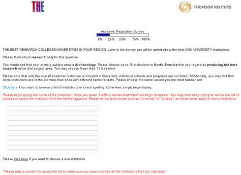 academic reputation survey questionnaire