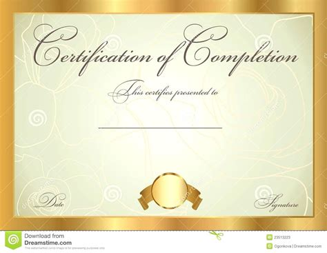 E Certificate Templates by Template Blank Award Certificate Template