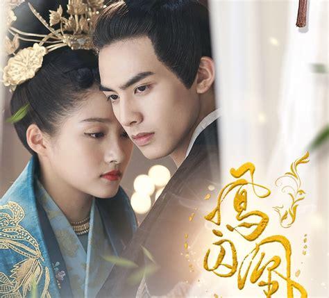 2018 chinese drama recommendations dramapanda