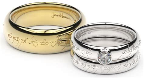 elvish engagement rings not dammit anymore engagement