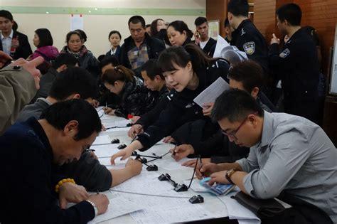 bureau municipal help passenger relatives get passports