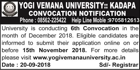 yvu 6th convocation in december 2018 date venue registration process