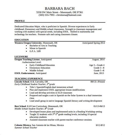 sample elementary teacher resumes sample templates