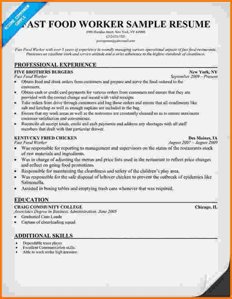 exemple am駭agement cuisine 8 fast food manager resume financial statement form