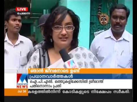 actress devika kanaka mother am still alive actress kanaka in a press meet youtube