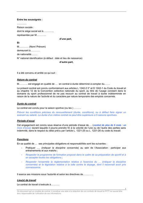 Modification Contrat De Travail Temps Plein En Temps Partiel by Mod 232 Le Cdd D Usage Temps Partiel Doc Pdf Page 1 Sur 3