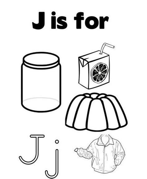 different words for j alphabet coloring page 445 | 296e666d7d3c64a4be2df74c460e6a87