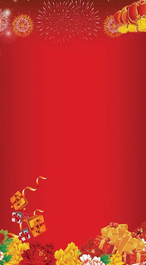 chinese  year celebration background poster chinese