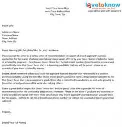college scholarship letter of re mendation sample