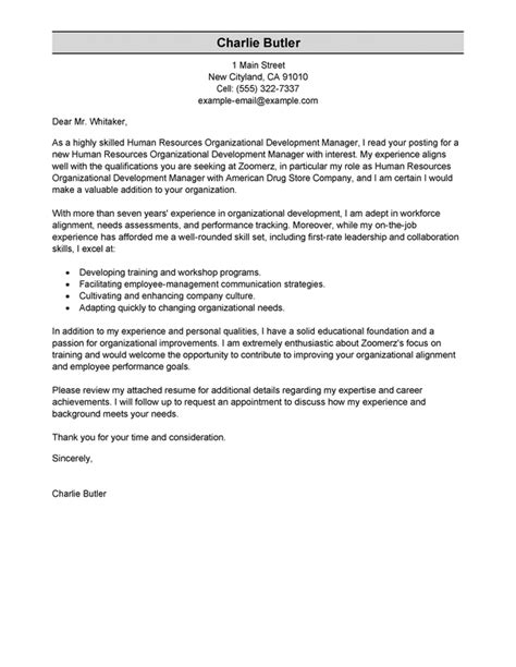 organizational development cover letter examples