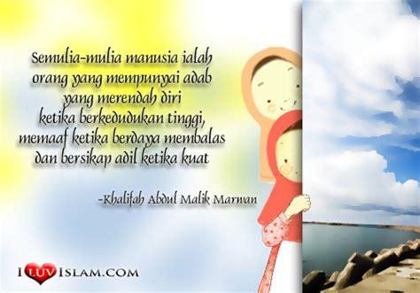 Gambar Kandungan Wanita Episodbaru Blog Informasi Berbahasa Melayu Everything