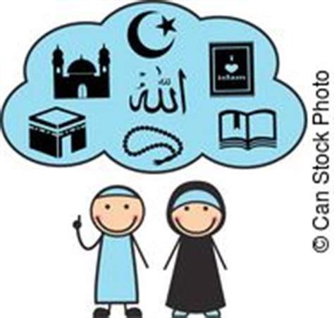 dessin anime religion islam coran lecture gar 231 on homme gar 231 on continu