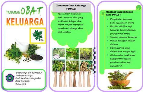 leaflet toga tanaman obat keluarga