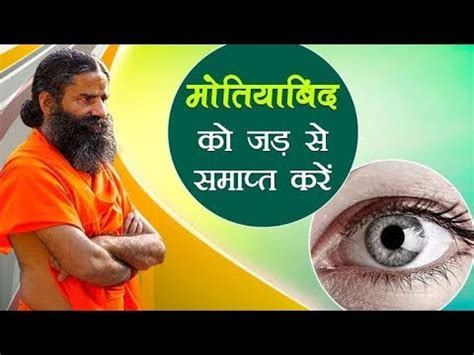 Health Products Of Patanjali | Health Products Reviews