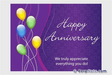 employee recognition ecards great job anniversary  birthday ecards