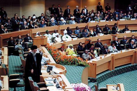 4.3.6 The Cairo Declaration and Human Rights - Madrasa ...