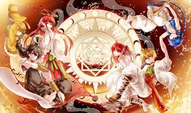 magi  labyrinth  magic en vf  vostfr mangas