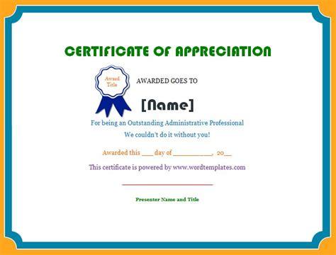 employee certificate  appreciation certificates