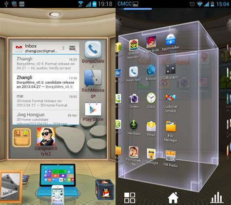 home launcher for android 3d home is a home screen launcher for android