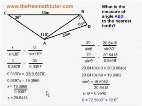 Multiplestep Sine Law And Cosine Law Problems  Example 3 Youtube
