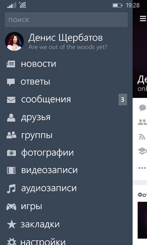 Скачать Вк На Windows Phone Старая Версия