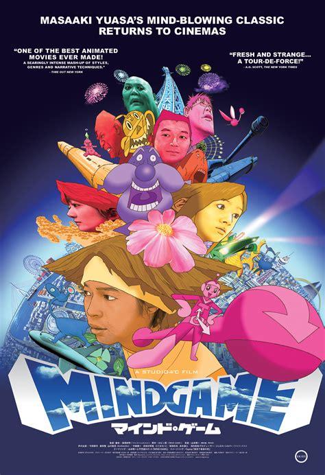 mind game gkids films
