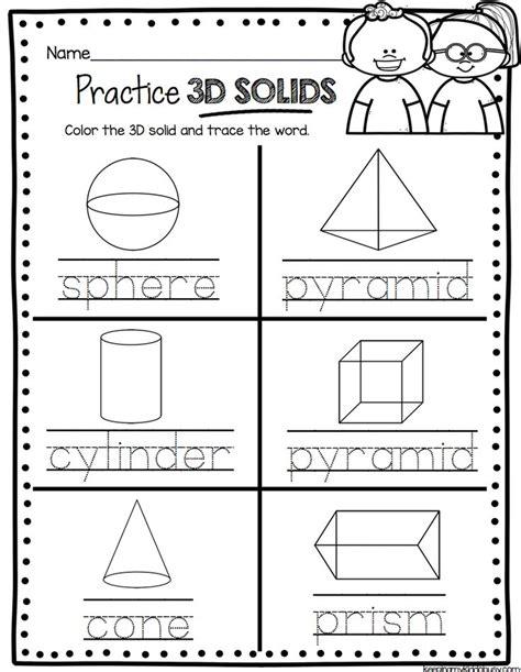 kindergarten geometry unit freebies kindergarten