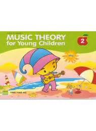 theory books theory for children book 1 426 | mtfyc2