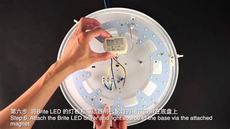 How To Change A Ceiling Light by Brite Led Ceiling Light Replacement