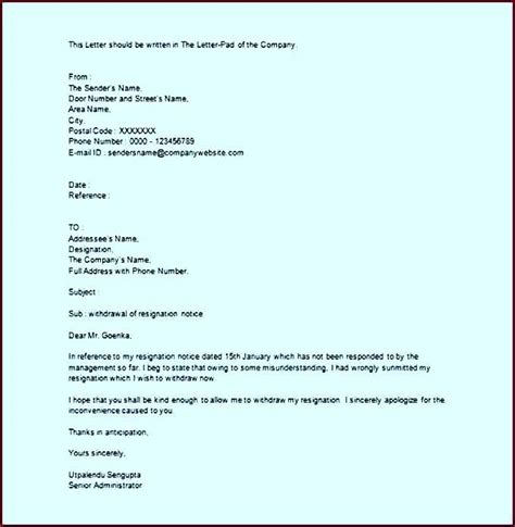 images  school withdrawal letter template unemeufcom