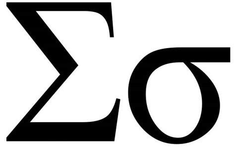 greek letter sigma sigma radiation everymanhybrid wiki fandom powered by 22044 | latest?cb=20120618023427