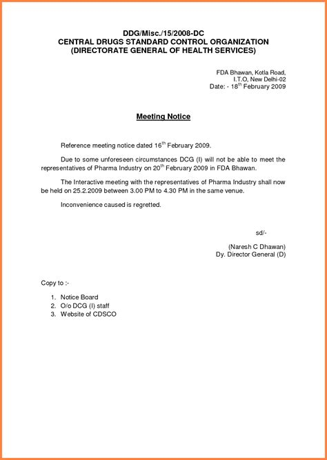 staff notices sample notice letter