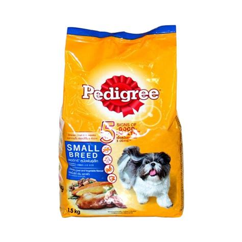 jual dog food makanan anjing pedigree small breed