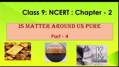 matter   pure elementscompounds ncert