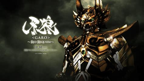 Garo Anime Wallpaper - garo wallpaper no 348801 wallhaven cc