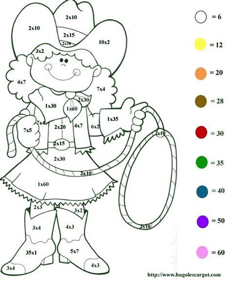 Math Color By Number Worksheets Multiplication  Multiplication Color By Number Tiger Printable