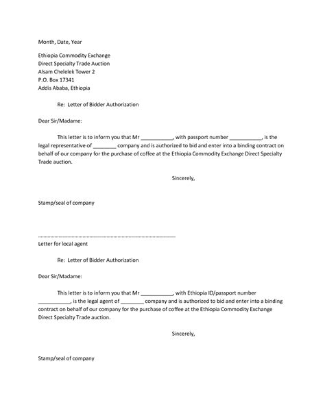 company letter  authorization business