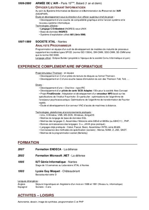 Office Assistant Skills Resume by Administrative Assistant Description Office Resume For Office