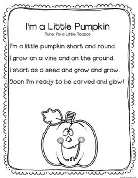pumpkins unit literacy activities pumpkins literacy 134 | 36122f99c8cab64f1b025bcee3c0b255