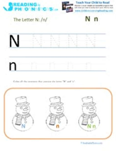 fun activities rhymes  worksheets  letter  sound