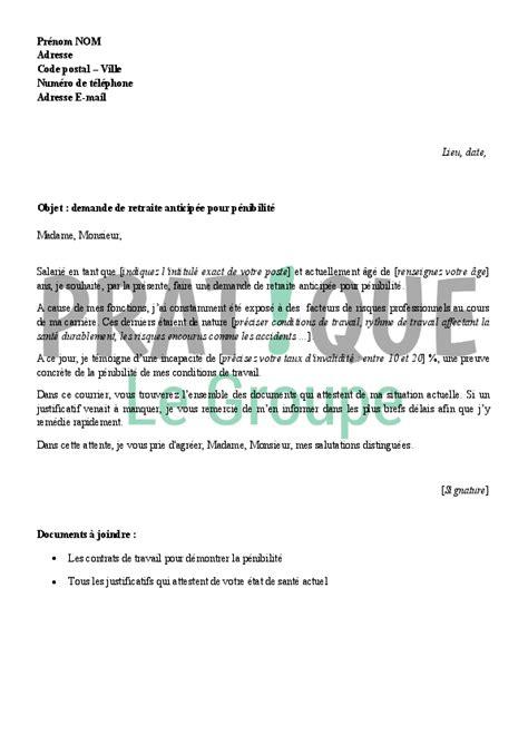 modele lettre depart retraite carriere longue lettre de demission retraite carriere longue contrat de