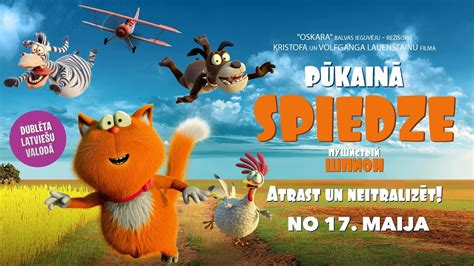 PŪKAINĀ SPIEDZE / Marnie's World - trailer (Dublēta ...