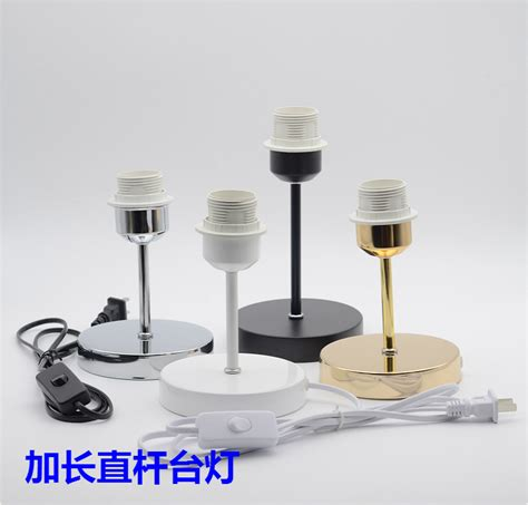 table l with switch on base e27 l holder l cup with hollow tube metal base